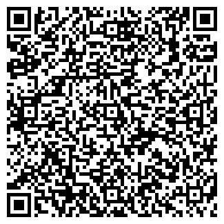 QR-код с контактной информацией организации АКТРЕЙД ОДО