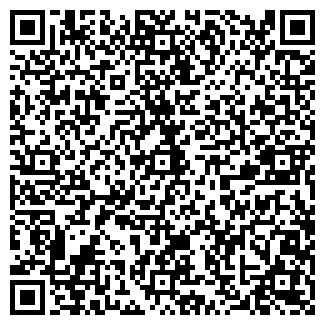 QR-код с контактной информацией организации АМО ОДО