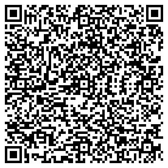 QR-код с контактной информацией организации БЕЛАГРОМАШ ОДО
