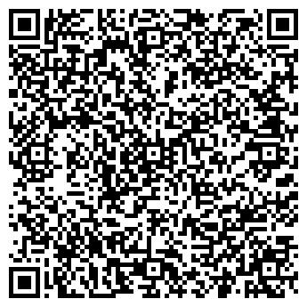 QR-код с контактной информацией организации ООО ВАЛАНД-АЛ
