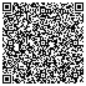 QR-код с контактной информацией организации КРИНИЦА КРИСТАЛЬНАЯ ОДО