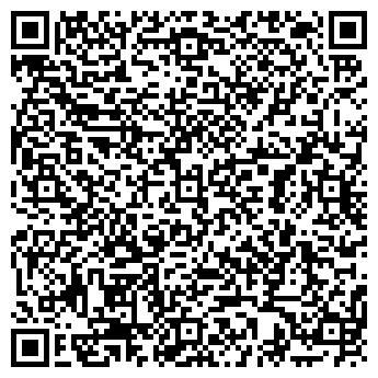 QR-код с контактной информацией организации МАГИСТРАЛЬСТРОЙ ЧУП
