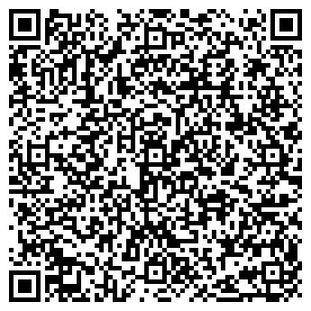 QR-код с контактной информацией организации ОКС СТАРОБИНСКОЕ РУП