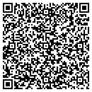 QR-код с контактной информацией организации ОНТАРИО ТУП
