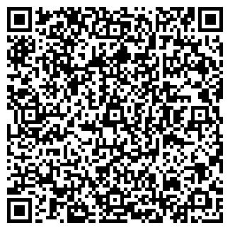 QR-код с контактной информацией организации ПМК 9