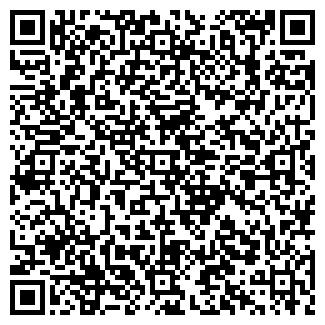 QR-код с контактной информацией организации ПОЛЯРИС ООО