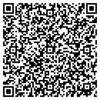 QR-код с контактной информацией организации СИРЕНА ОДО