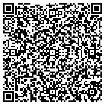 QR-код с контактной информацией организации СОЛИГОРСК-ЛАДА ЗАО