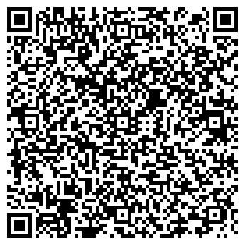 QR-код с контактной информацией организации СПК СТАРОБИНСКИЙ