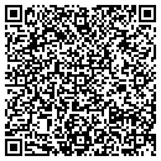 QR-код с контактной информацией организации СУ 95