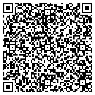 QR-код с контактной информацией организации СУ 122