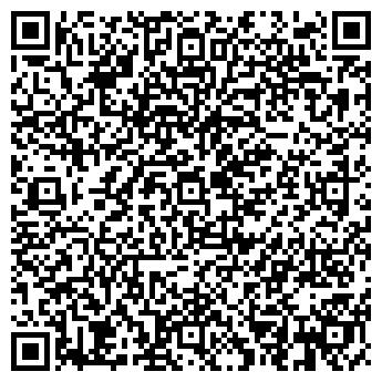 QR-код с контактной информацией организации УНИВЕРСАЛ-АВТО ОДО