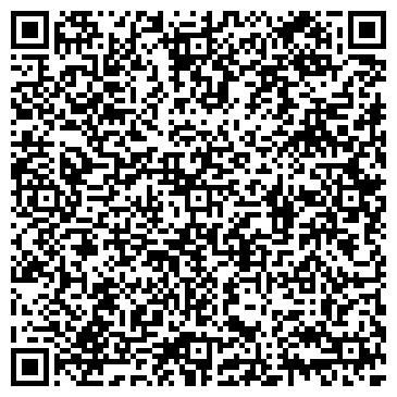 QR-код с контактной информацией организации УПРАВЛЕНИЕ МОНТАЖНОЕ СОЛИГОРСКОЕ