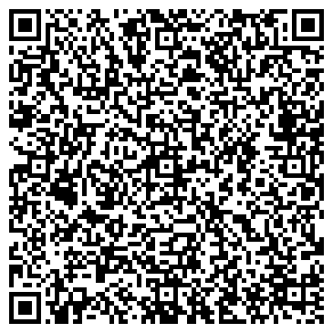 QR-код с контактной информацией организации УПРАВЛЕНИЕ СПЕЦИАЛИЗИРОВАННОЕ 137