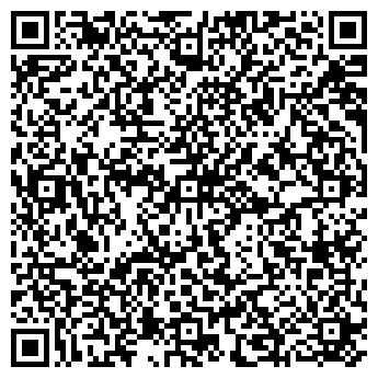 QR-код с контактной информацией организации УПТК СОЛИГОРСКОЕ