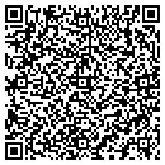 QR-код с контактной информацией организации ФРЕГАТ УСПП