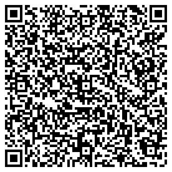 QR-код с контактной информацией организации БЕЛБУР ООО ИП