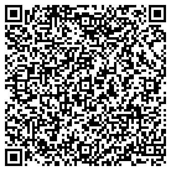 QR-код с контактной информацией организации ЖКХ СМОРГОНСКОЕ РУП