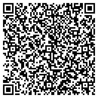 QR-код с контактной информацией организации ВИЛИЯ УКАПП