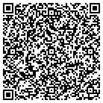 QR-код с контактной информацией организации ГОСТИНИЦА Г.СМОРГОНЬ
