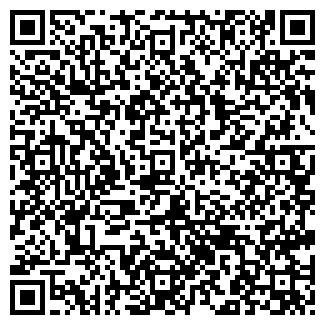 QR-код с контактной информацией организации ДРСУ 134