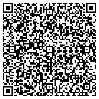 QR-код с контактной информацией организации РАЙПО СМОРГОНСКОЕ