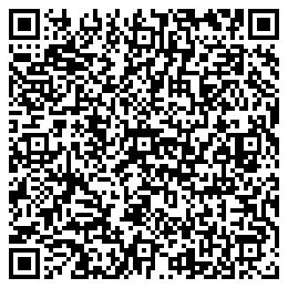 QR-код с контактной информацией организации СПАДЧЫНА ТРКУП
