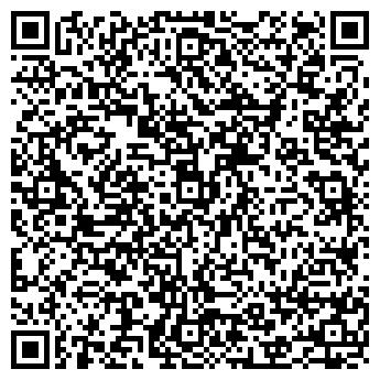 QR-код с контактной информацией организации СТРОЙМЕХАНИЗАЦИЯ ОДО