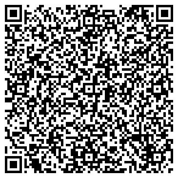QR-код с контактной информацией организации ДОРЭЛЕКТРОМАШ ООО СП БЕЛОРУССКО-АМЕРИКАНСКОЕ