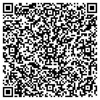 QR-код с контактной информацией организации ЖКХ ЖОДИНСКОЕ УП