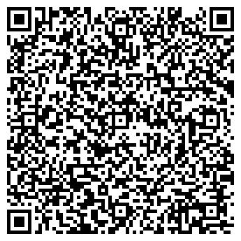 QR-код с контактной информацией организации ЖКХ СМОЛЕВИЧСКОЕ КУП