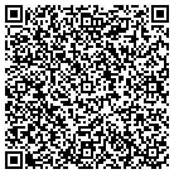 QR-код с контактной информацией организации СТРОЙДОРМАШСЕРВИС ЗАО
