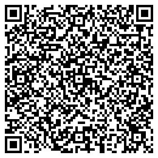 QR-код с контактной информацией организации АВТОСТАРТ УП