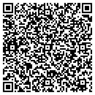 QR-код с контактной информацией организации АЗИМУТ ООО