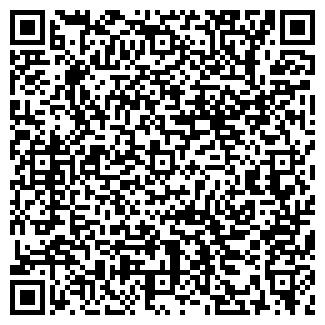 QR-код с контактной информацией организации АЛЬБИОН ПТУП