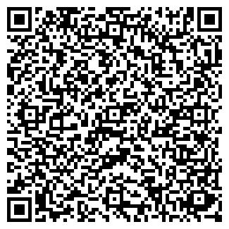 QR-код с контактной информацией организации АТО-Ж ООО