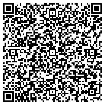 QR-код с контактной информацией организации БЕЛДОРТЕХНИКА ОАО