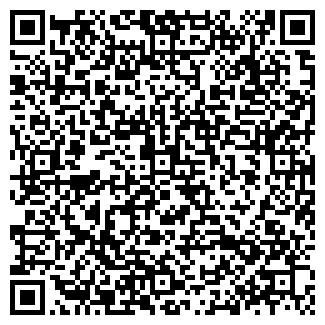 QR-код с контактной информацией организации ОсОО Аалам Фасад