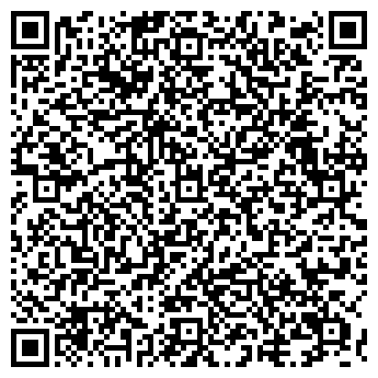 QR-код с контактной информацией организации ГОСТИНИЦА ДРУЖБА