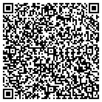 QR-код с контактной информацией организации ООО Алкостор