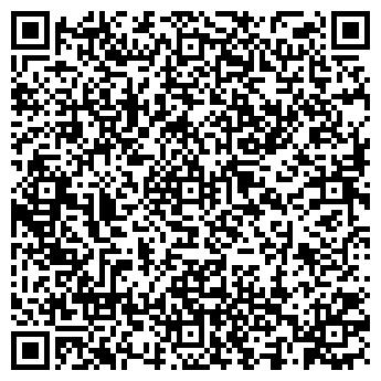 QR-код с контактной информацией организации ДВОРЕЦ КУЛЬТУРЫ БЕЛАЗ