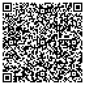 QR-код с контактной информацией организации КВАДРО-СИ ООО