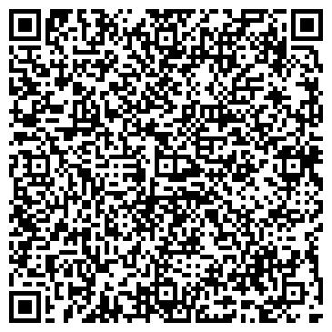 QR-код с контактной информацией организации КОМПЛЕКС КУРГАН СЛАВЫ МЕМОРИАЛЬНЫЙ