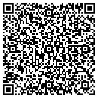 QR-код с контактной информацией организации КОНТАКТОС ООО