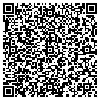 """QR-код с контактной информацией организации ООО """"АгатИнком"""""""