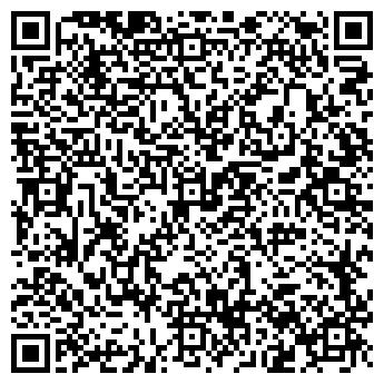 """QR-код с контактной информацией организации ЧТУП """"ИзюмХоум"""""""