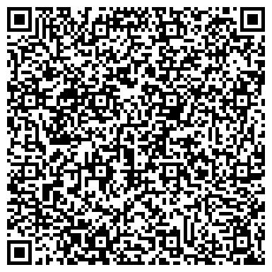 QR-код с контактной информацией организации ОПЫТНО-ЭКСПЕРИМЕНТАЛЬНЫЙ МЕХАНИЧЕСКИЙ ЗАВОД РЕМИЗ ОАО