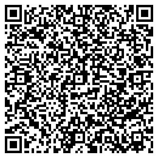 QR-код с контактной информацией организации ПМК 72 ОАО