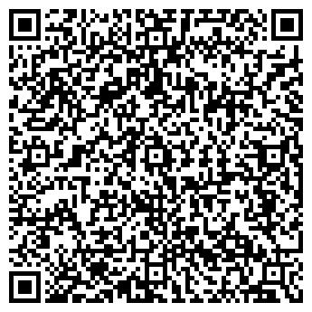 QR-код с контактной информацией организации ПРОДОПТСЕРВИС ЧУП