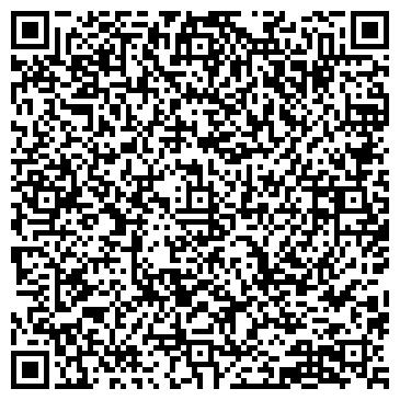 """QR-код с контактной информацией организации ООО """"Мегацвет24"""" Одинцово"""